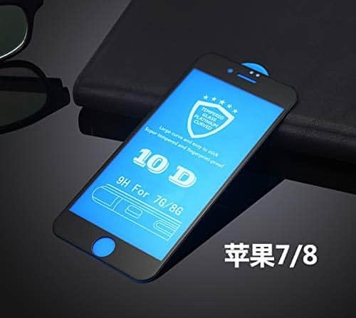 Royal Star 10D Curved 9H Full Coverage Edge to Edge Screen Tempered Glass Protector Guard for 6